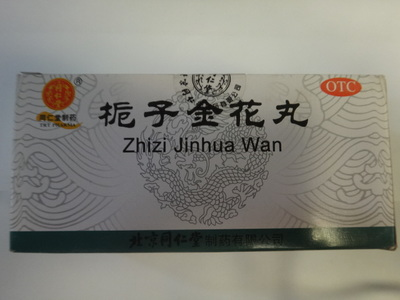 https://www.nlmy.com.cn/yaocai/vsxwu0.html