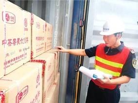 广西梧州海关助六堡茶出口印度尼西亚