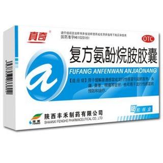 复方氨酚烷胺胶囊(快克)的说明书