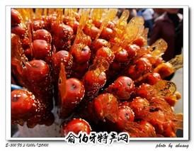 哈尔滨糖葫芦