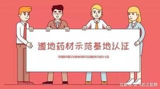 宁夏:中药材菟丝子成灵武又一张名片
