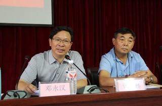 贵州省珍稀食用菌工程中心正式挂牌成立