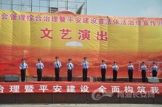 青海省三角城种羊场社会治理暨平安建设宣传周活动工作总结