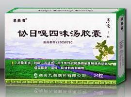 https://www.nlmy.com.cn/yaocai/vsuuvt.html