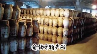 咸亨通黄酒