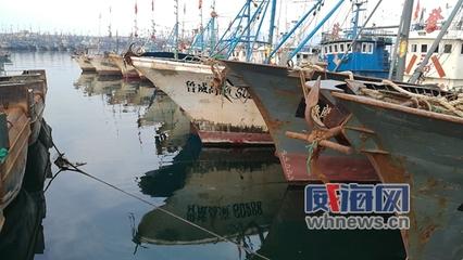 """浙江玉环市渔民休渔刚结束就可领到""""油补款"""""""