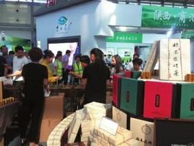 陕西咸阳茯茶销售近万吨