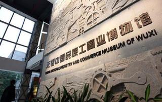 无锡:艺兰盛会开进博物馆