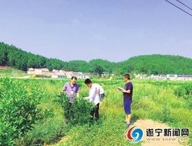 黄岩区开展第六批农产品质量安全 追溯体系建设培训会