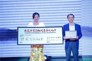 东莞举行首届铁观音茶文化节