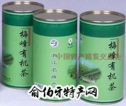 梅峰有机茶