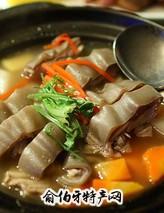 东山羊药膳汤