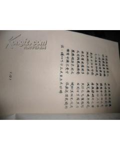 https://www.nlmy.com.cn/yaocai/vsutst.html