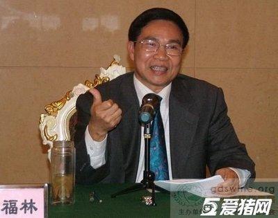 全省畜牧兽医工作会议在杭召开