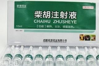 柴胡注射液的功效与作用