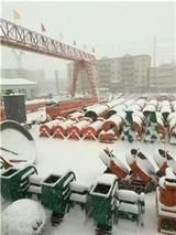 西宁年产17万吨有机肥生产基地投产