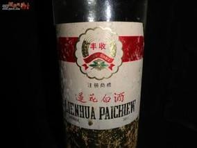 北京莲花白酒