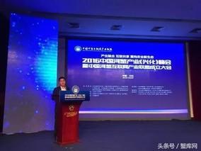 2019中国河蟹行业产销大会:让好蟹卖出好价钱