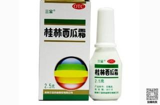 桂林西瓜霜的功效与作用