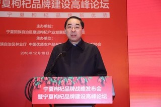 宁夏泾源黄牛肉品牌价值上亿元