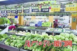 厦门售价1元-3元蔬菜种类多了 香菜降到了12元