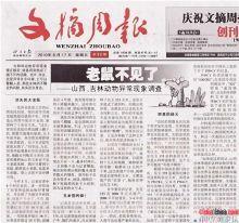 日本豆粕涨至30年来最贵,中国饲料需求旺
