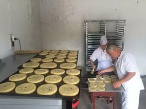 裕昌祥月饼