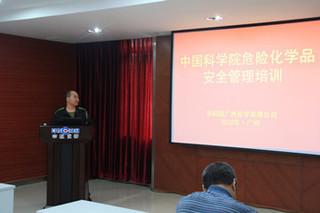 关于原中国农业网员工席福伟的公告
