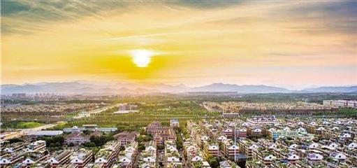 金华义乌市召开农村流转土地经营权登记及其抵押贷款座谈会