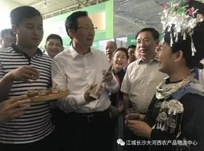 芜湖市无为县强化平台对接 助力贫困地区农产品销售