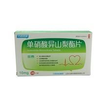 单硝酸异山梨酯片和硝酸异山梨酯片的区别