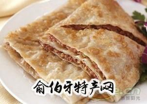 义乌东河肉饼