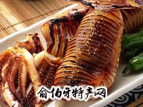 铜陵烤鱿鱼