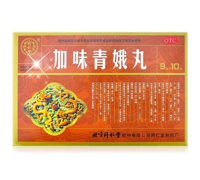 https://www.nlmy.com.cn/yaocai/vsxytw.html