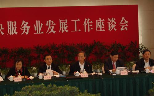 杭州余杭区召开林产业发展座谈会