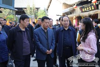 眉县:济南市钢城区来眉县考察猕猴桃产业发展和美丽乡村建设