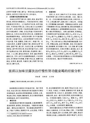 https://www.nlmy.com.cn/yaocai/vsxst1.html