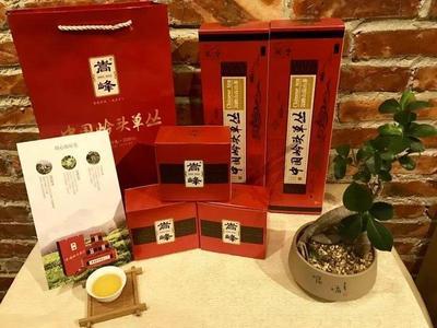 第十七届上海茶博会即将举办 首次设立扶贫展区