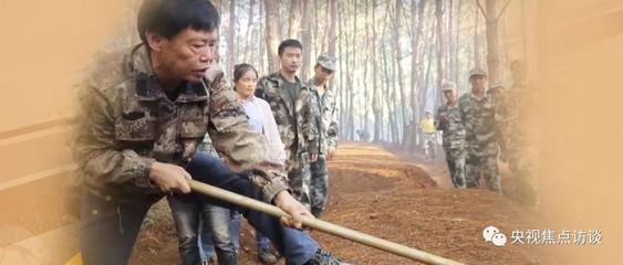 """三味""""药方""""助力民族村脱贫"""