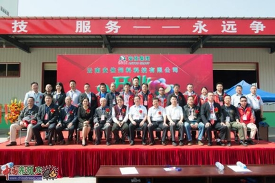 北安市与吉林安佑饲料有限公司签定项目合作协议