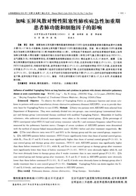 https://www.nlmy.com.cn/yaocai/vsxtuz.html