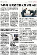 近百种马铃薯新品亮相北京社区