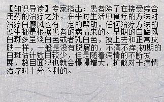 https://www.nlmy.com.cn/yaocai/vsxtuv.html