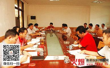 武汉召开畜牧兽医工作会部署2018年工作