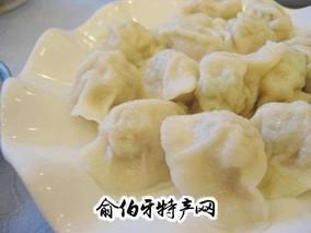 哈尔滨冻饺子