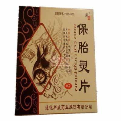 https://www.nlmy.com.cn/yaocai/vstxvx.html