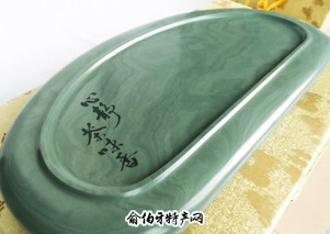 松花石茶盘