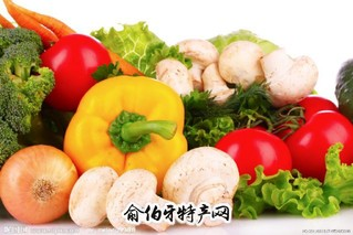 长青村无公害蔬菜