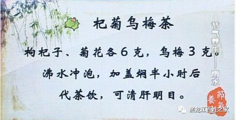 https://www.nlmy.com.cn/yaocai/vsuysw.html