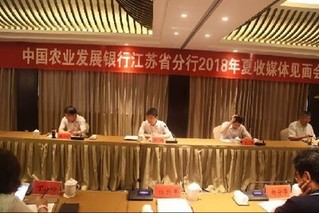 """农发行江苏省分行营业部支持""""三种模式"""" 精准滴灌脱贫攻坚"""